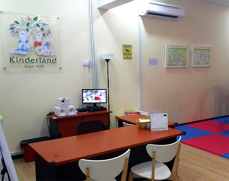 Kinderland @ Damai Perdana