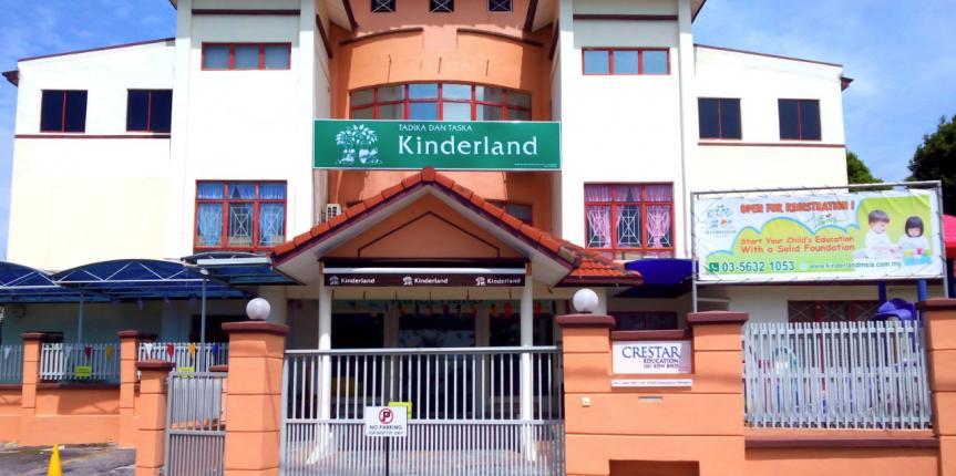 Kinderland Flagship Centre @ USJ 11